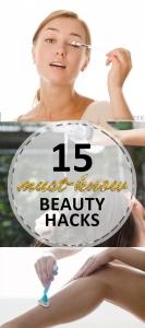 15 Must-Know Beauty Hacks